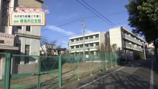 「シティーニュースおおた」平成29年2月16日~2月28日放送.