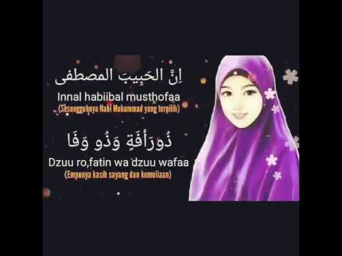 Sholawat Lirik Arti Dan Bahasa Arab