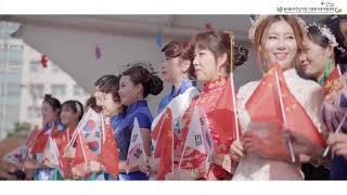 20191109 제11회 세계문화축제