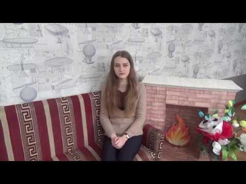 Изображение предпросмотра прочтения – АлинаКовальчук читает произведение «В углу дивана» А.А.Блока