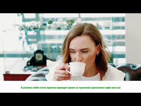 Санаторий Белый Камень - обзорное видео