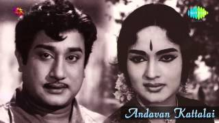 Aandavan Kattalai | Sivaji Ganesan - Devika | Tamil Movie Audio Jukebox