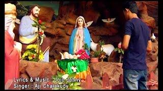 Manil itha | Malayalam christmas songs | christmas song | jojo johny