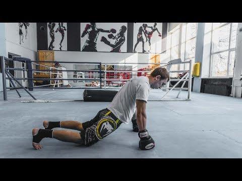 Этот комплекс упражнений чтобы боец не устал в бою