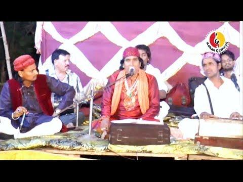 Purar Qawwali 2018 Chanchal Naza vs Gulzar Naza