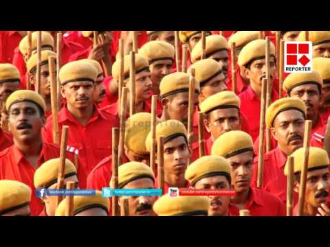 CPIM Formed a group like RSS model of defense