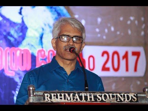 ബ്രഹ്മാനന്ദരഹസ്യം | Neurobiology of Mystical Experience | Dr C Viswanathan