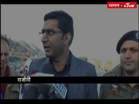 Administration demolished 30 houses due to illegal construction in Rajouri of J&K