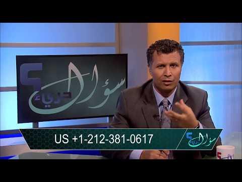 سؤال جريء 527: تعليقات على مناظرة 'هل الإسلام دين سلام'