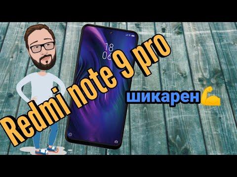 Redmi Note 9 Pro - крутой дизайн💪/ Новости только о Xiaomi/ + Розыгрыш💰