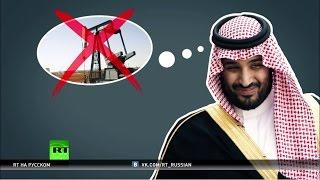 Саудовское «Видение 2030»: Эр-Рияд озвучил план по снижению экономической зависимости от нефти