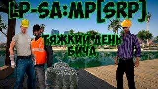 LP-SA:MP[SRP]#2-Тяжкий день бича