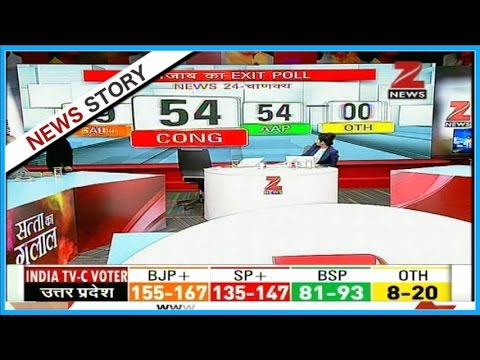 Punjab Exit Poll : Chanakya exit poll showing tie between Congress and AAP