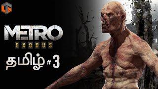 Metro Exodus 파트 3 생존 공포 게임 라이브 타밀어 게임