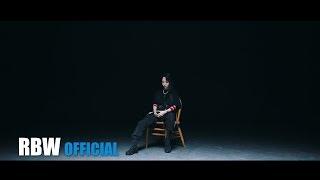 [문별] 'Dark Side of the Moon' Choreography Prologue
