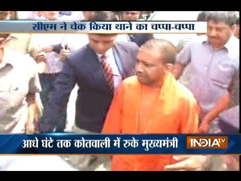 CM Yogi Adityanath made a surprise visit to Hazratganj Police Station