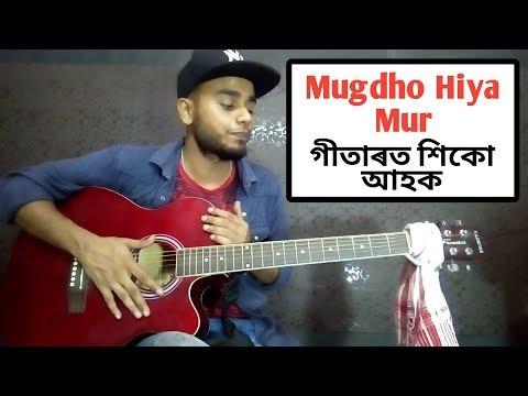Mugdho Hiya Mur Guitar Chords Lesson   Guitar Cover - Zubeen Garg & Jonkie Borthakur - Sishu