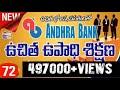 Free Self Employment Training, Business loans providing Andhra Bank's ABRSETI | in Telugu - 72