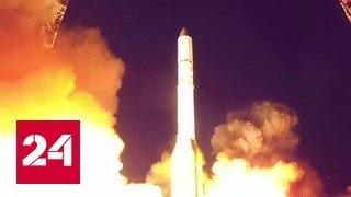 Протон М  вывел на орбиту космический аппарат Минобороны