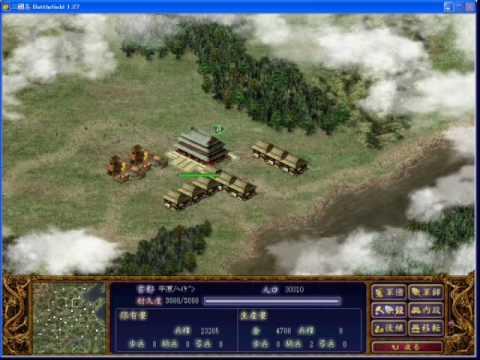 三國志Battlefield - YouTube