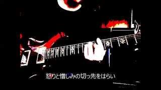 Solo Guitar : PRS Violin McCarty 50/50, Rhythm Guitar : PRS Violin McCarty 50/50 → Modering Signal Processor : KORG AX3000G → Multi Track Recorder ...