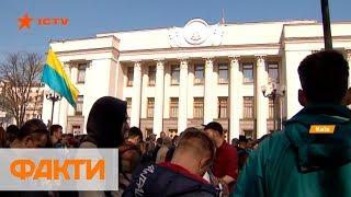 """Закон о языке: Верховная Рада проголосовала """"за"""""""