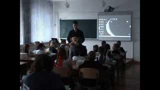 Урок інформатики в початковій школі (Рівненська гуманітарна гімназія)