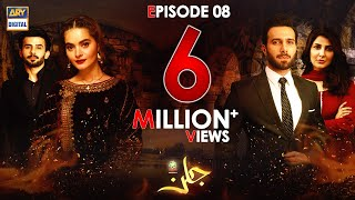 Jalan Episode 8 - Presented by Ariel [Subtitle Eng] - 5th August 2020 - ARY Digital