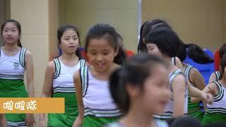 Publication Date: 2020-09-03   Video Title: 石小實現夢想 成就各種可能