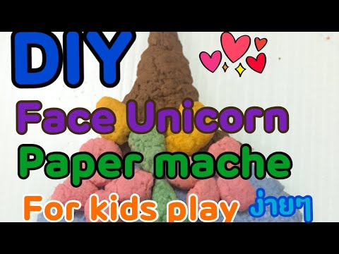DIY Unicorn face Paper Mache clay School Supplies Learn, How To Make Cutest Unicorn Crafts