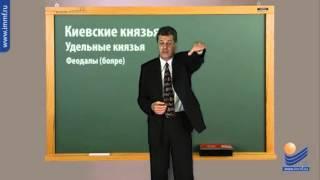 3. Феодальная раздробленность Руси