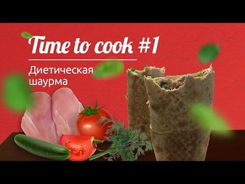 Шаурма - рецепты с фото на  (33 рецепта шаурмы)