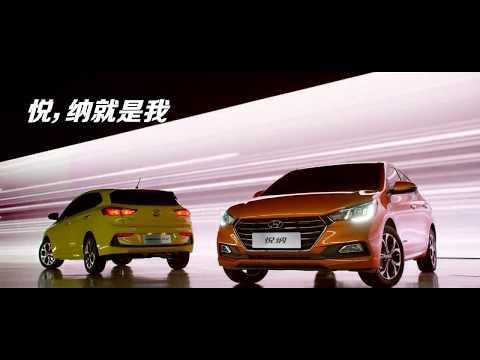 Фото к видео: Hyundai Verna (Accent) 2017 commercial 1 (china)