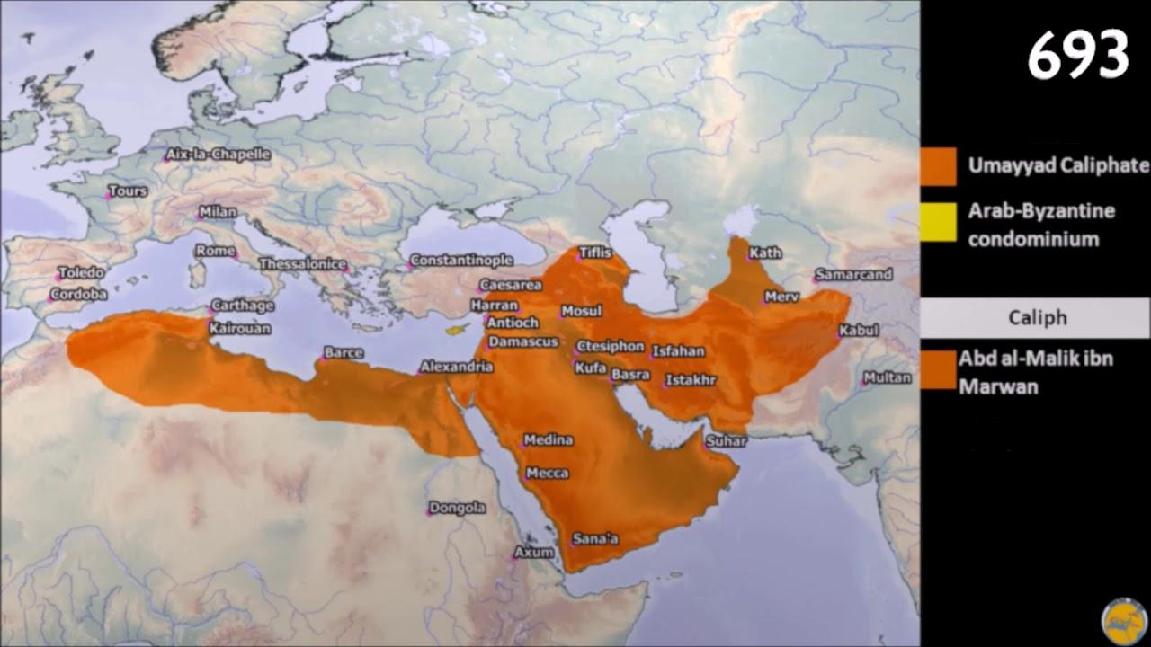 世界史22 イスラム帝国 - ART+LOGIC=TRAVEL [旅を考えるweb]