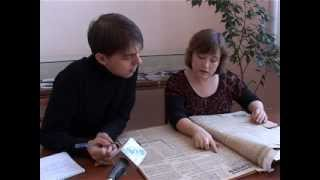 Сталинградская битва глазами «Челябинского рабочего»