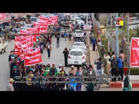 PaO Farmers Protest PNO/PNA