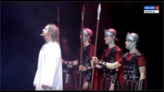АРТ-Мари – Рок-опера «Иисус Христос – суперзвезда»