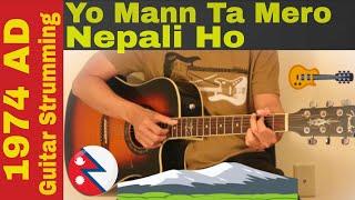Yo Mann Ta Mero Nepali Ho - 1974 AD Guitar Strumming Lesson|Tutorial