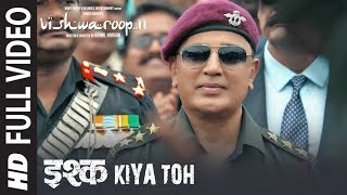 ISHQ KIYA TOH Vishwaroop 2 Mp3 Song Download