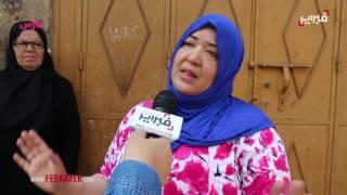 شقيقة المغربية التي اختفت في الطائرة المصرية .. متقبلناش حيت هاذ السيدة مكينش بحالها | 8 مارس