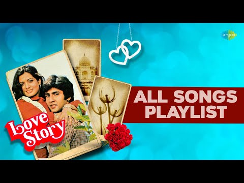 Love Story  Kumar Gaurav, Vijayata Pandit  HD Songs Jukebox