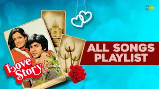 Love Story | Teri Yaad Aa Rahi Hai | Bollywood Movie Songs Jukebox | Kumar Gaurav, Vijayata Pandit