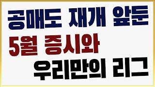 신세계, 롯데쇼핑, 아모레퍼시픽, 아모레G, 삼성엔지니…