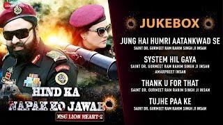 HIND KA NAPAK KO JAWAB - MSG LIONHEART -2 -JUKEBOX - Saint Dr.Gurmeet Ram Rahim Singh Insan
