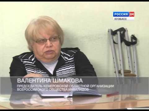 Шмакова получила всего четвёрку условных