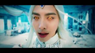 【Mã Thiên Vũ × Từ Hải Kiều x Hồ Ca 】