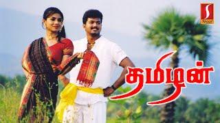 New Tamil Movie   Latest New Release Movie   Tamil Latest Movie   Vijay, priyanka