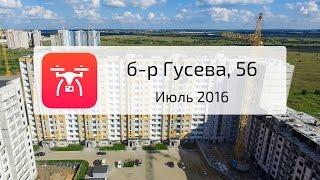 Купить квартиру в новостройке на бульваре Гусева, 56 (г. Тверь)(, 2016-08-13T20:23:03.000Z)