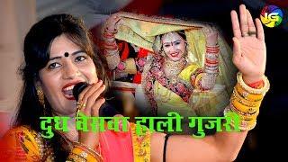 एकदम  न्यू  देशी  अंदाज में  दुध वेसवा  हाली  गुजरी     Durga Jasraj  की  आवाज  में  भजन 2018  Live
