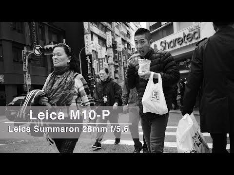 leica-summaron-m-28mm-f/5.6-|-m10-p-|-sample-photos-|-taiwan-|-4k